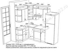 кухни для хрущевок с колонкой фото - Поиск в Google Galley Kitchen Design, Small Kitchen Cabinets, Kitchen Cabinet Colors, Kitchen Cabinets Color Combination, Small Toilet Design, Diy Furniture Decor, Kitchen Floor Plans, Kitchen Upgrades, Pantry Design