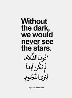 Arabic Quotes, Sayings And Writings Translated From Various Authors. Islamic Quotes, Islamic Inspirational Quotes, Muslim Quotes, Quran Quotes, Book Quotes, Words Quotes, Life Quotes, Qoutes, Arabic English Quotes