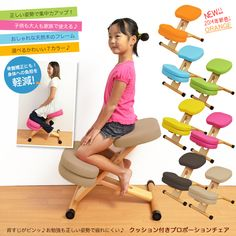 S-chair Kids Furniture, Furniture Design, Wood Projects, Woodworking Projects, Kneeling Chair, Wooden Desk, School Design, Baby Room, Wood Crafts