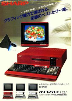 Sharp X1 ... a rarity #Japanese #computer #Japan
