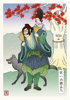 Hodor Japonaise - Le Mouv