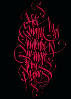 Calligraphy collection: part 3. Best of the best. by Pokras Lampas, via Behance