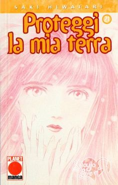 Shoujo, Disney Characters, Fictional Characters, Aurora Sleeping Beauty, Earth, Manga, Disney Princess, Movies, Movie Posters
