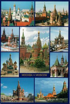Postcard from Russia ~ Moscow ~ The St. Basil's Cathedral ~ Moskau ~ Basilius-Kathedrale ~ Moscou ~ La Cathedrale de Basil le Bienheureux www.postcrossing.com