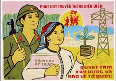 Vietnamese propaganda posters 1954-2000