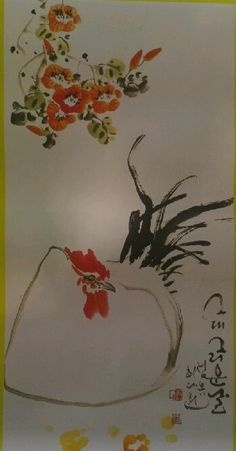 Korean Painting, Chinese Painting, Chinese Art, Japan Painting, Ink Painting, Oriental, Ink In Water, Roosters, Asian Art