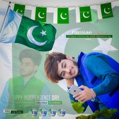 Stylish Handsome Beautiful Boy: Best 14 august dpZ images | Pakistan independence day 14 August DP Maker 2020 14 August Pics, 14 August Dpz, Independence Day Dp, Pakistan Independence Day, Dpz For Fb, Name Maker, Pakistan Day, Name Creator, Photo Editor App