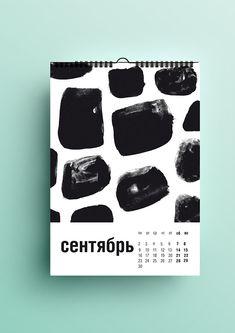 graphic calendar by yulya plotnik