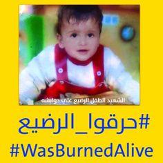 http://www.emaratyah.ae/14609.html حرقوا الرضيع