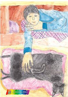 #소미아트센터 #아동미술수상작 #초등미술 #미술수업자료 #아동수채화 #미술활동 #아동화스케치 Art Education, Art For Kids, Disney Characters, Fictional Characters, Disney Princess, Drawings, Illustration, Art For Toddlers, Art Kids