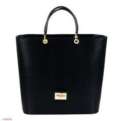 Praktyczna i elegancka torba shopper Milano Czarna