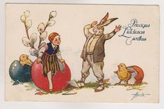 Dressed Rabbit and Girl in folk costume Goes Out from Egg. Author Apsitis. Latvian Easter Postcard