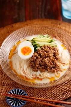 Easy Cooking, Cooking Recipes, I Want To Eat, Fabulous Foods, Japanese Food, Food Photo, Wine Recipes, Noodles, Healthy Eating
