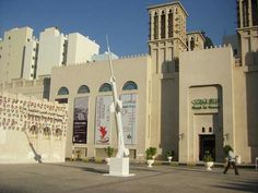 Best tourist destination in the UAE