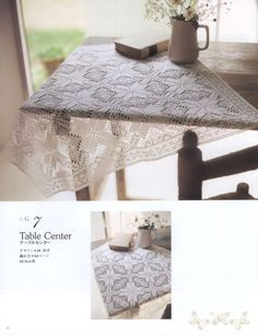 Gallery.ru / Фото #8 - Elegant Floral Crochet Lace Doily Table Cloth - igoda