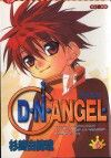 D N Angel, Anime Angel, Anime Couples Manga, Cute Anime Couples, Anime Girls, Angel Beats, Manga Covers, Manga Illustration, Monster Hunter