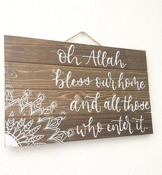 Hanging Wooden Plaque Sign with Prayer Entrance Islamic Home Decor Modern Muslim Family Home Islamic Wall Art Prayer in English English Prayer, Prayer Corner, Islamic Wall Decor, Muslim Family, Ramadan Gifts, Islamic Gifts, Islamic Prayer, Prayer Room, Islamic Art Calligraphy