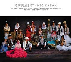 China's 56 ethnic minority groups - ethnic Kazak www.interactchina.com