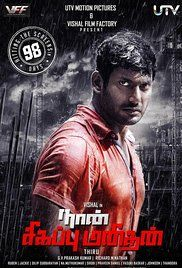 Naan Sigappu Manithan Movie Online Watch Free. A narcoleptic becomes a vigilante when tragedy strikes.