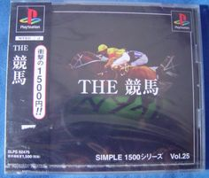 PS1 Japanese :  The Kei Ba SLPS 02475 http://www.japanstuff.biz/ CLICK THE FOLLOWING LINK TO BUY IT ( IF STILL AVAILABLE ) http://www.delcampe.net/page/item/id,0378088525,language,E.html