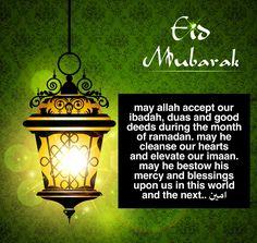 Happy Eid Ul Fitr, Eid Mubarek, Mubarak Ramadan, Happy Birthday Wishes Cards, Eid Greetings, Islamic Dua, Good Deeds, Dns, Inspiring Quotes