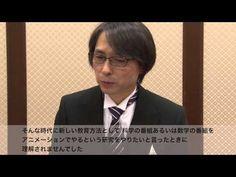 平成25年秋の褒章 佐藤雅彦さんインタビュー :文部科学省 2013 Autumn Medal of Honor Ceremony Interview with Masahiko Sato - YouTube