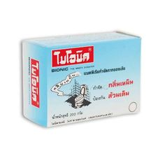 https://www.i-sabuy.com/ Rate this from 1 to 10: อุปกรณ์บนโต๊ะอาหาร
