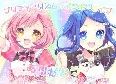 Image result for anime mặt đơ