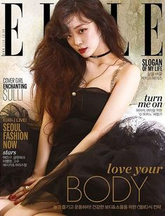 Sulli by Kim Hee June for Elle Korea May 2017 Cover - Dior