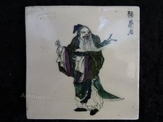 chinese 19th century tile - Google Search