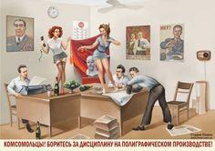 художник валерий барыкин - Поиск в Google