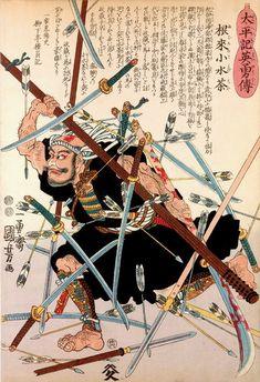 Samouraï japonais, guerriers, épéistes estampes, Negoro aucun Komizucha woodblock ne print beaux-arts reproduction, peintures de samouraï, affiches murales