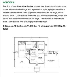 1000 Images About Dream Home On Pinterest First Story Floor Plans