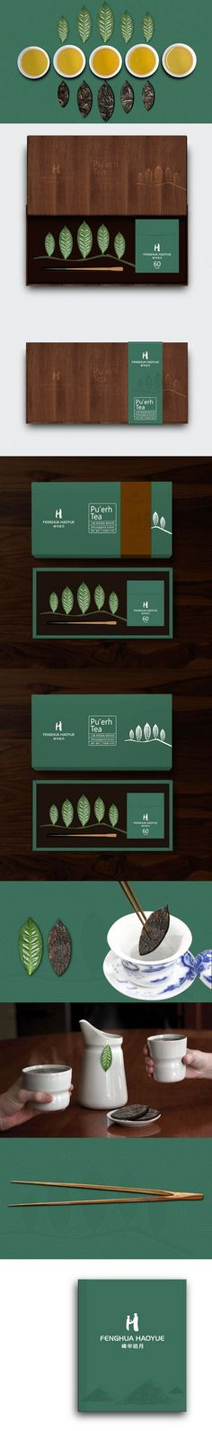 I would try this tea this is beautiful packaging PD Cool Packaging, Food Packaging Design, Tea Packaging, Brand Packaging, Branding Design, Tea Design, Food Design, Creative Design, Tea Brands