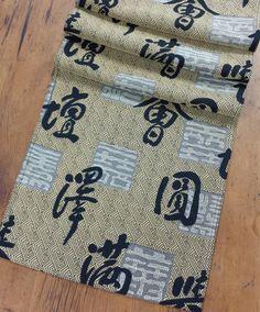 Table Runner   Asian Calligraphy, Honey Gold, Black, Gray, Chinoiserie,