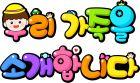 www.nizform.com designform list_pop.htm?PID=blwejbj101025 Bilingual Education, Birthday, House, Birthdays, Home, Homes, Dirt Bike Birthday, Houses, Birth Day