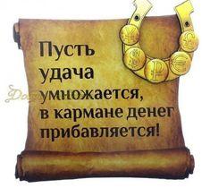 Applique Templates, L Love You, Runes, Reusable Tote Bags, Business, Remedies, Spirit, Health, Money