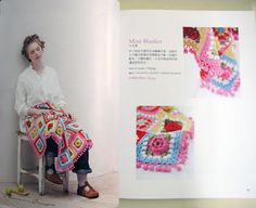 Color Fun Crochet Knit Japanese Crochet Book