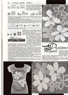 "Photo from album ""Дуплет on Yandex. Filet Crochet, Freeform Crochet, Crochet Diagram, Crochet Chart, Thread Crochet, Crochet Lace, Crochet Jumper Pattern, Crochet Stitches Patterns, Crochet Blouse"