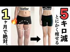 Gym Workout Videos, Gym Workout For Beginners, Fitness Workout For Women, Fitness Diet, Gym Workouts, Health Fitness, Slim Legs Workout, Thigh Exercises, Health Facts