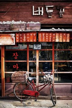 Photos: A Visual Tour Through the Heart of Old Seoul