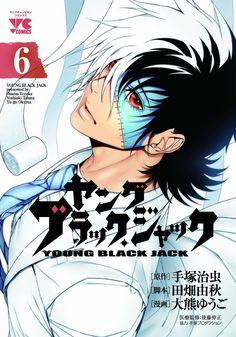 hatsumishinogu:  Young Black Jack Vol.6