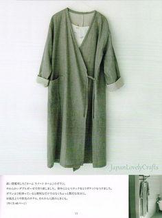 Home Couture Selection Book Machiko Kayaki Japanese Sewing