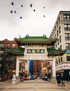 Check out our restaurant guide to Chinatown in Boston, MA. Use our Chinatown guide to find 20 of the best Asian restaurants in Boston's Chinatown.