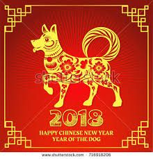 Happy new year 2018 greetings wishes and quotes happy new year image result for lunar new year 2018 m4hsunfo