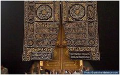 Door of Ka'bah This is entrance of the Ka'bah on its eastern side. Originally it was at ground level but was raised when the Quraysh rebuilt the Ka'bah.
