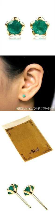 Other Emeralds 164398: Nadi K18 Emerald 0.6Ct Gold Stud Earrings Flower BUY IT NOW ONLY: $49.28