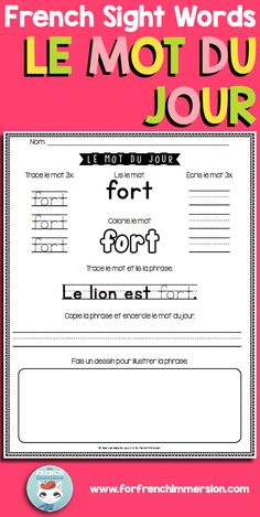 Printable worksheets to practice French sight words (mots fréquents Read In French, French Kids, Learn French, French Teaching Resources, Teaching French, Teaching Writing, Teaching Spanish, French Flashcards, French Lessons