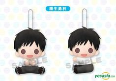 YESASIA: Pitanui : Yuri on Ice Yuri Katsuki - Yuri on Ice, Kotobukiya - Toys - Free Shipping