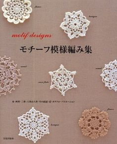 MOTIF DESIGNS  Japanese Craft Book by pomadour24 on Etsy, $26.99